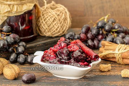 Варенье из винограда с орехами на зиму