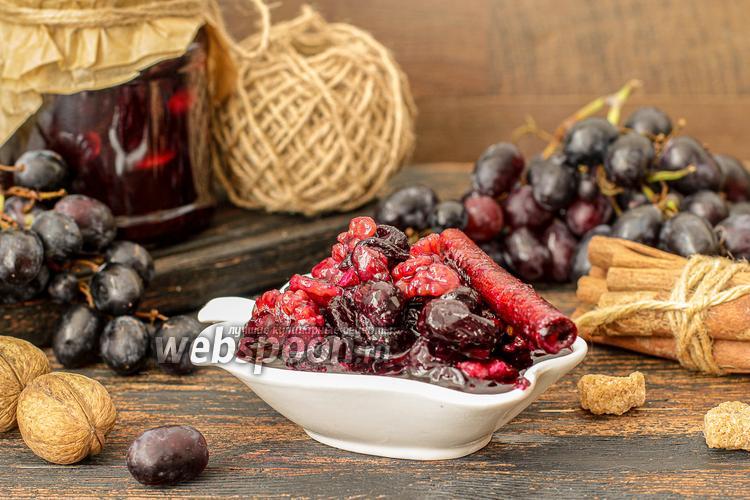 Фото Варенье из винограда с орехами на зиму