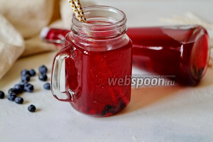 Фото Освежающий напиток из голубики с лимоном