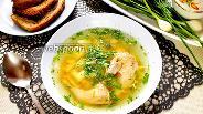 Фото рецепта Суп из перепелов c лапшой