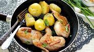 Фото рецепта Перепёлки с молодой картошкой на сковороде