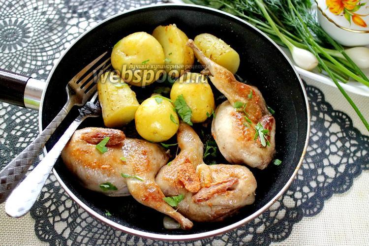 Фото Перепёлки с молодой картошкой на сковороде