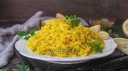 Фото рецепта Рис с лимоном