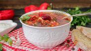 Фото рецепта Борщ с курицей и консервированной фасолью