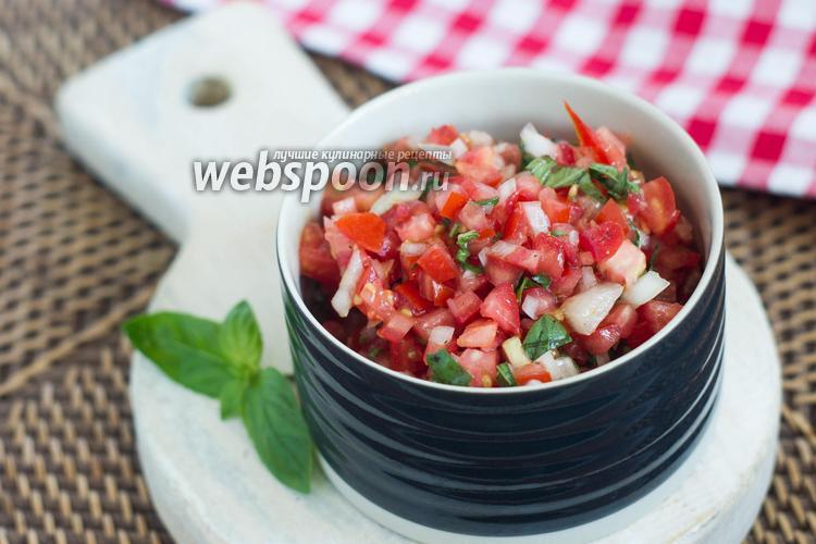 Фото Сальса из томатов