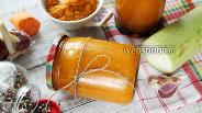 Фото рецепта Икра кабачковая с томатной пастой