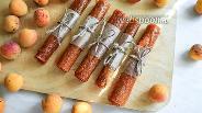 Фото рецепта Пастила из абрикосов