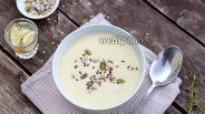 Фото рецепта Суп-пюре из патиссонов