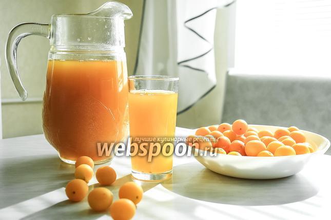 Фото Компот из жёлтой алычи без сахара