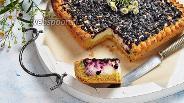 Фото рецепта Черничный творожный пирог