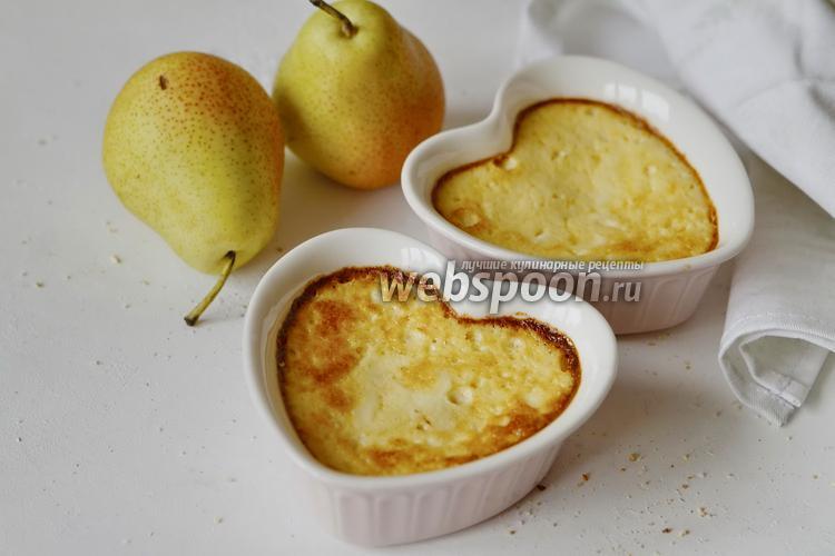 Фото Творожное суфле с грушей и мёдом