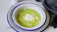 Фото рецепта Суп-пюре из цукини со страчателлой