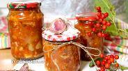 Фото рецепта Закуска с патиссонами и петрушкой на зиму