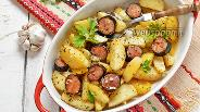 Фото рецепта Картошка с колбасой в духовке