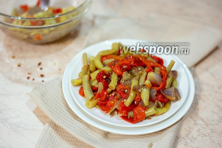 Фото Тёплый салат с запечённым перцем и стручковой фасолью