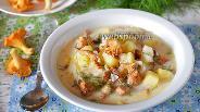 Фото рецепта Суп с лисичками и сыром