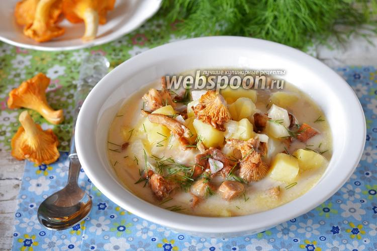 Фото Суп с лисичками и сыром