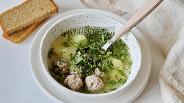 Фото рецепта Суп с фрикадельками и киноа