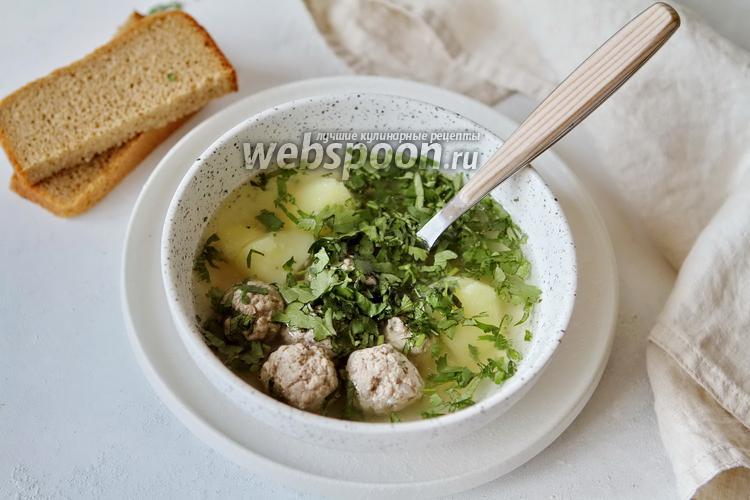 Фото Суп с фрикадельками и киноа