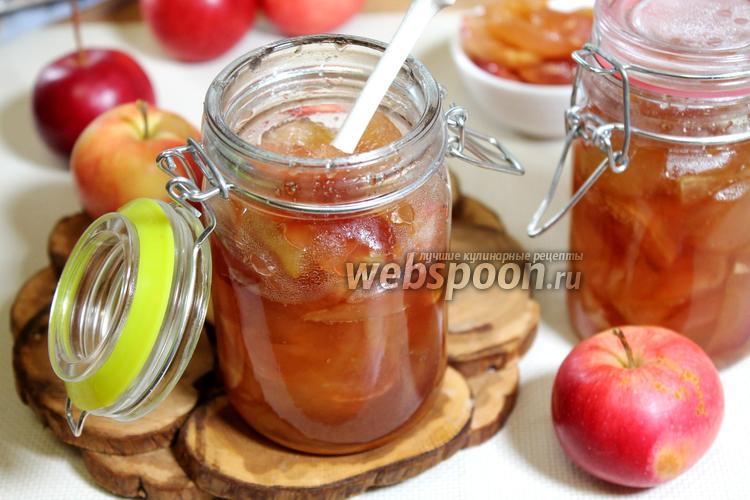 Фото Варенье из райских яблок прозрачное