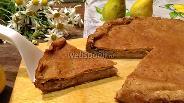 Фото рецепта Закрытый пирог с грушей