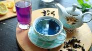 Фото рецепта Тайский синий чай Чанг Шу (Анчан)