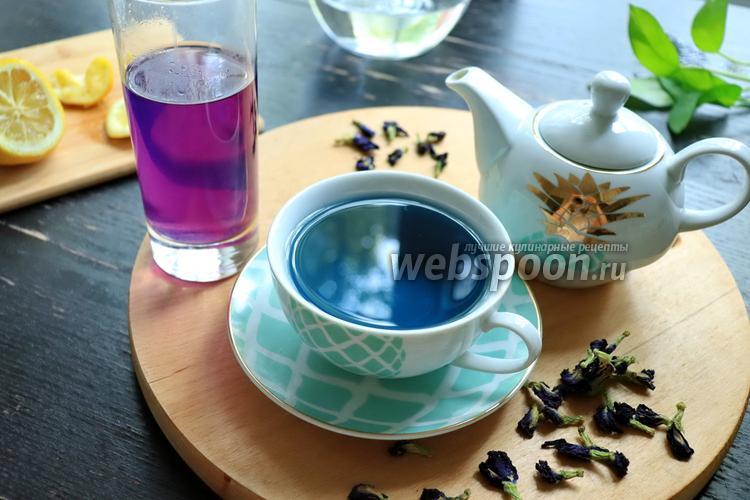 Фото Тайский синий чай Чанг Шу (Анчан)