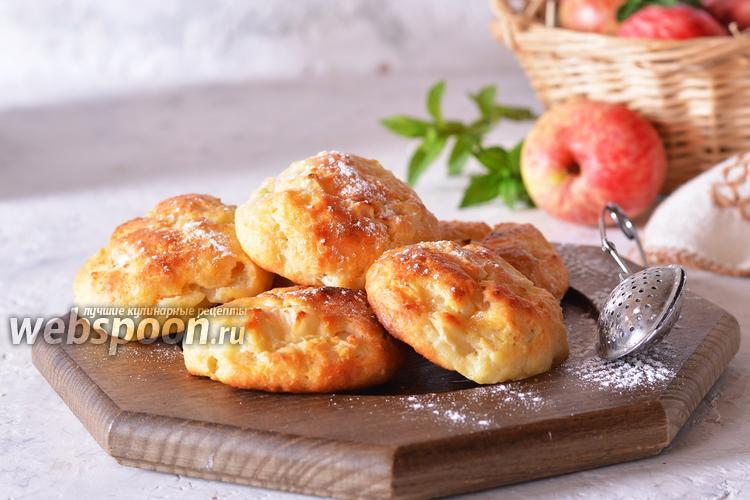Фото Творожные булочки с яблоками