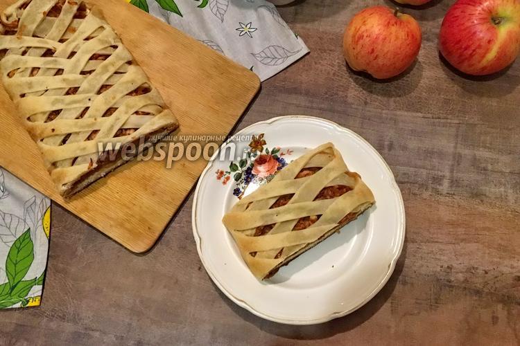 Фото Слоёный пирог с творогом и яблоками