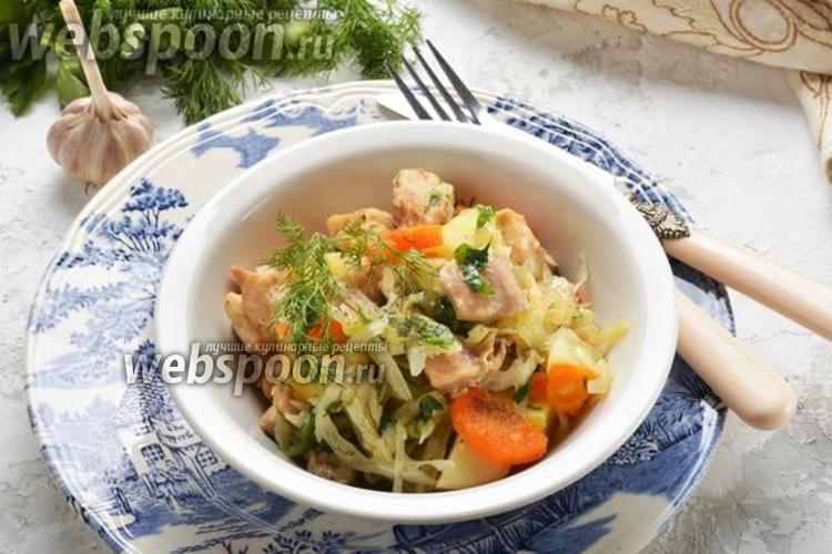 Фото Овощное рагу с куриным филе