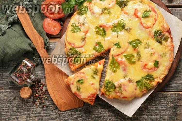 Фото Диетическая пицца на творожном тесте