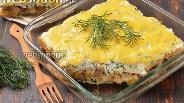 Фото рецепта Сэндвич-пирог