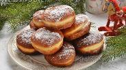 Фото рецепта Дрожжевые пончики на кефире