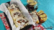 Фото рецепта Булочки «Синнабон» на закваске