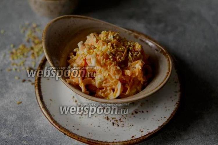 Фото Салат из тыквы с яйцом