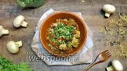Фото рецепта Вок с рисом и курицей