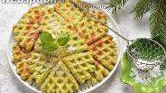 Фото рецепта Вафли со шпинатом