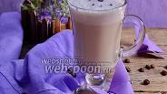 Фото рецепта Лавандовый раф-кофе