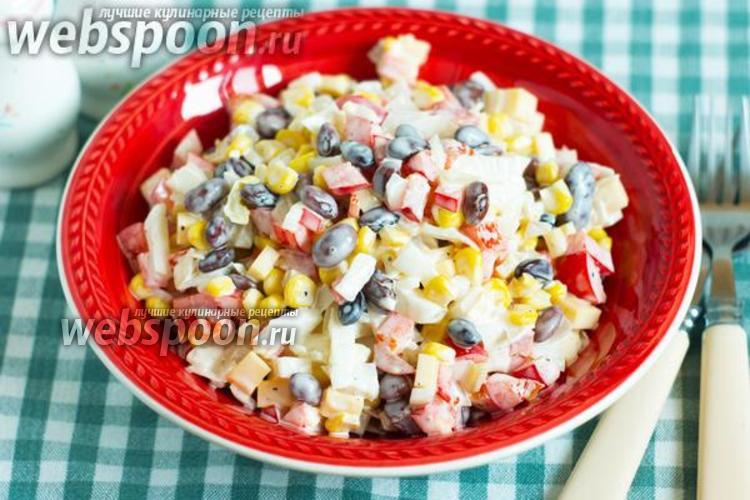 Фото Салат из кукурузы, фасоли, болгарского перца и сыра