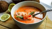 Фото рецепта Балинезийский суп с креветками
