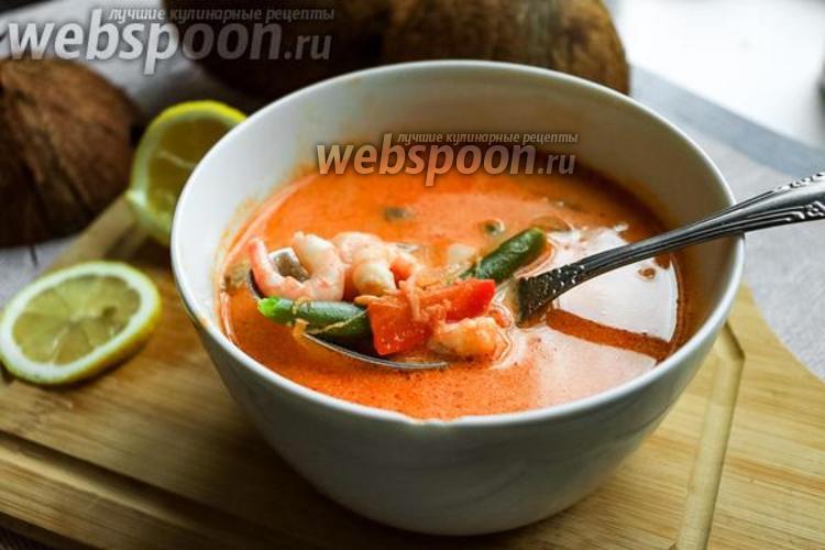 Фото Балинезийский суп с креветками