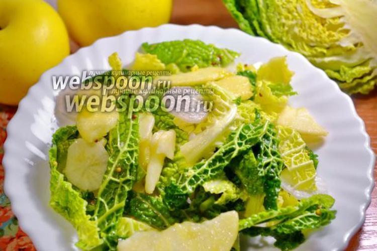 Фото Лёгкий салат с савойской капустой и яблоком
