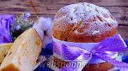 Фото рецепта Панеттоне на закваске Lievito Madre