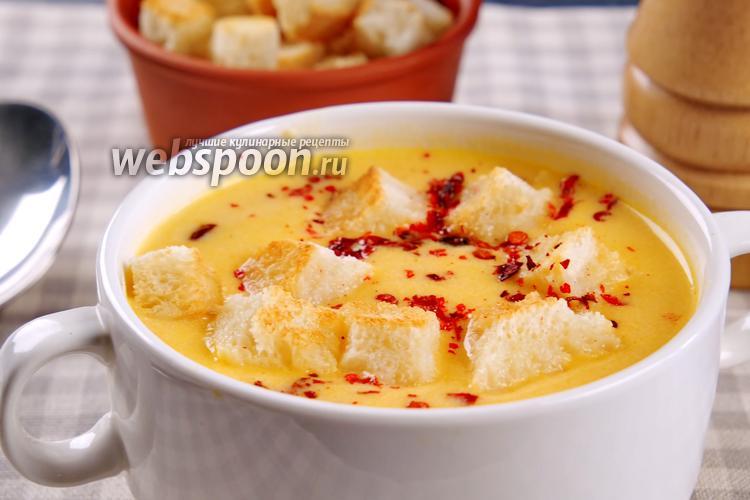 Фото Сырный суп на курином бульоне. Видео рецепт