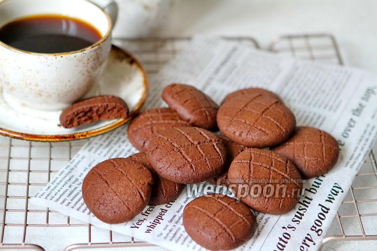 Фото Американское кофейное печенье