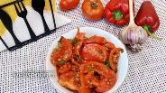 Фото рецепта Холодная острая закуска из помидоров
