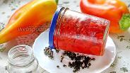 Фото рецепта Салат из сладкого перца в кисло-сладком маринаде на зиму