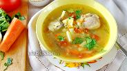 Фото рецепта Куриный суп с овощами и пшёнкой