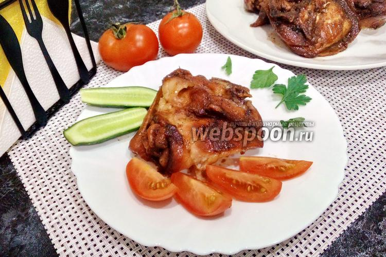Фото Куриные бёдра в соевом соусе с мёдом и специями