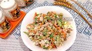 Фото рецепта Салат с ветчиной и горошком с варёной морковью